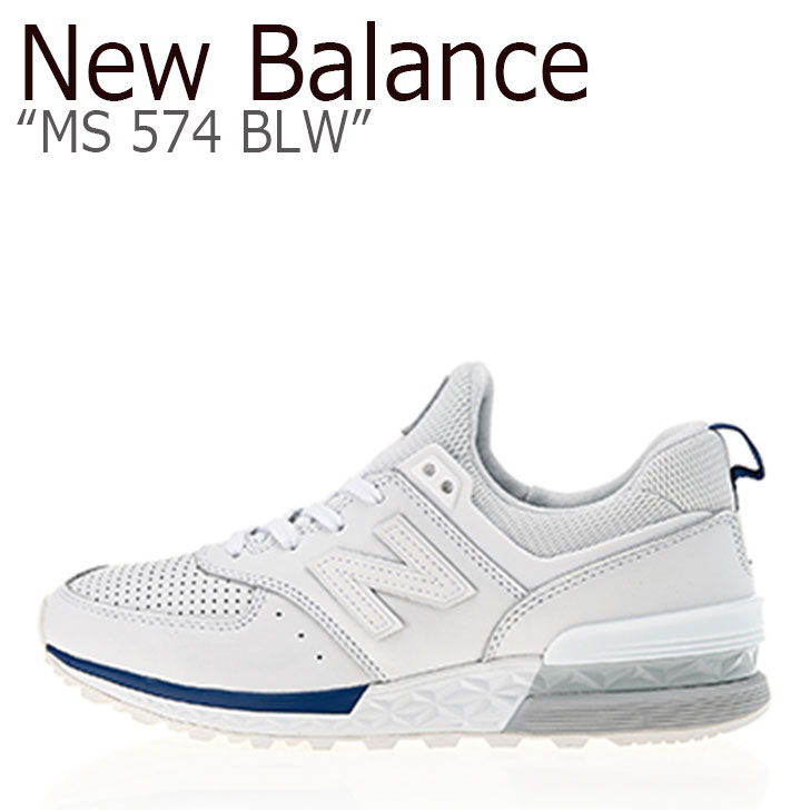 ニューバランス 574 スニーカー New Balance メンズ レディース MS 574 BLW New Balance574 BLUE WHITE ブルー ホワイト MS574BLW シューズ 【中古】未使用品