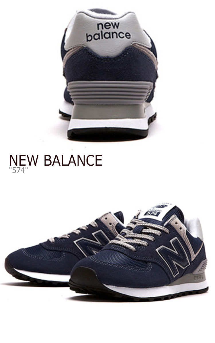 New Balance 574 sneakers NEW BALANCE Lady's new balance 574 NAVY navy WL574EN shoes free article