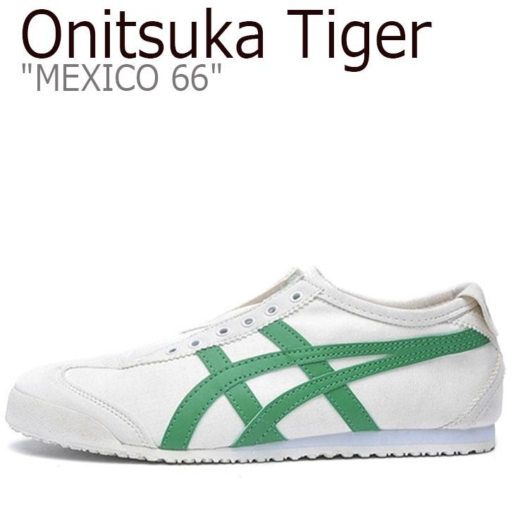 オニツカタイガー メキシコ 66 スニーカー Onitsuka Tiger メンズ レディース MEXICO 66 SLIP-ON メキシコ 66 スリッポン WHITE ホワイト GREEN グリーン D342Q-0184 シューズ