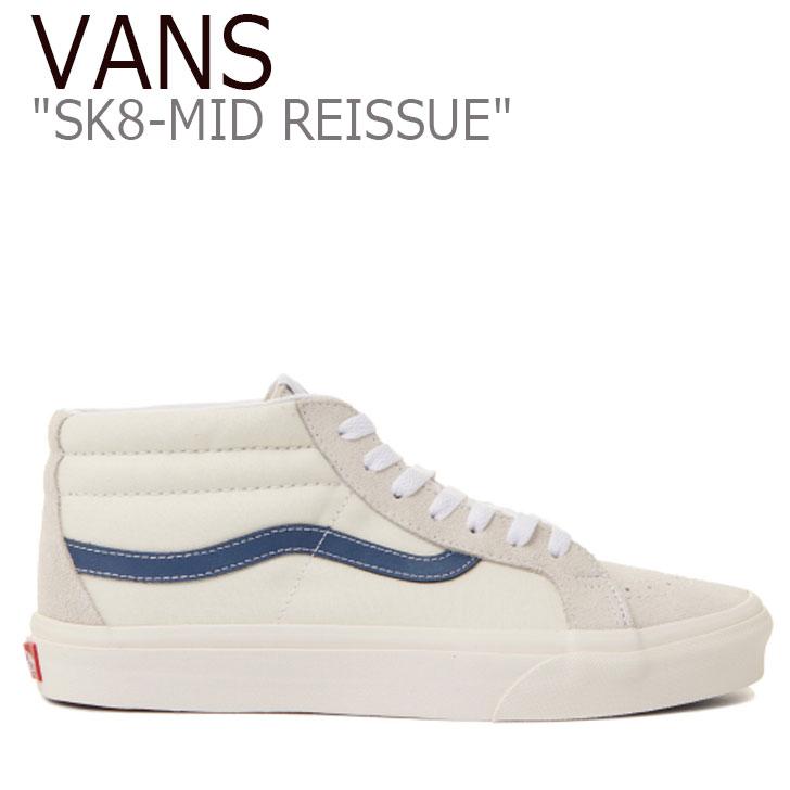 バンズ スケートミッド スニーカー VANS メンズ レディース SK8-MID REISSUE スケート ミッド リイシュー MARSHMALLOW マシュマロ VINTAGE INDIGO ビンテージ インディゴ VN0A391FTP1 シューズ