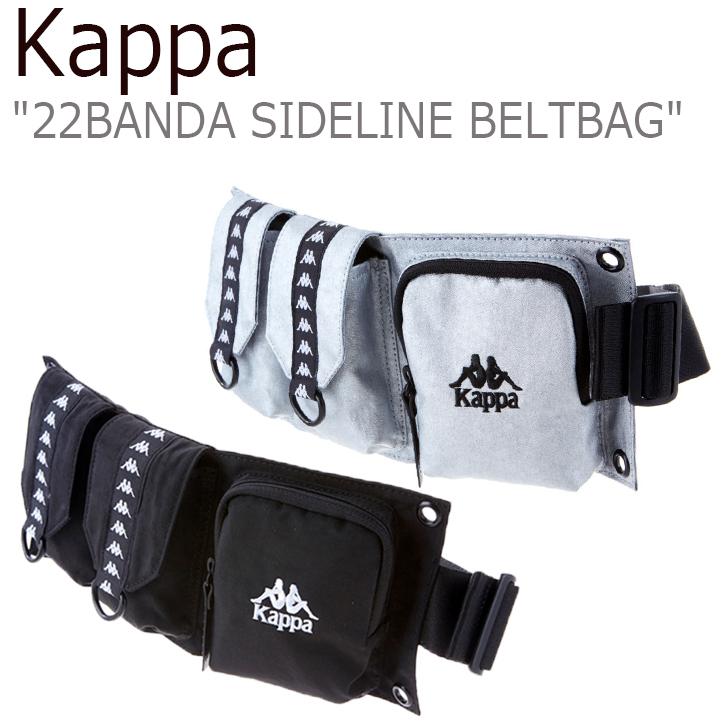 カッパ ウエストバッグ Kappa メンズ レディース 222BANDA SIDELINE BELTBAG サイドライン ベルトバッグ SILVER BLACK シルバー ブラック KKBA165UN バッグ