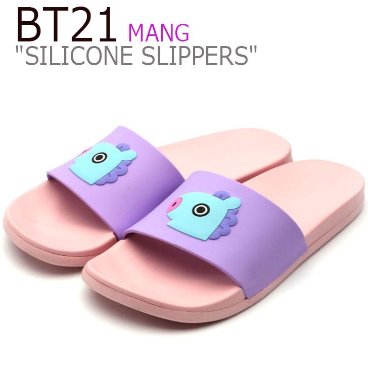 ビーティー21 サンダル BT21 レディース FACE SILICONE SLIPPERS フェイス シリコーン スリッパ MANG マング PURPLE パープル BT0006-PL シューズ:a-Labs