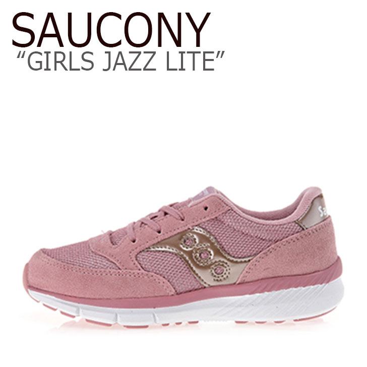 サッカニー スニーカー SAUCONY キッズ GIRLS JAZZ LITE ガールズ ジャズ ライト 子供用 BLUSH METALLIC ブラッシュ メタリック SC57777 シューズ