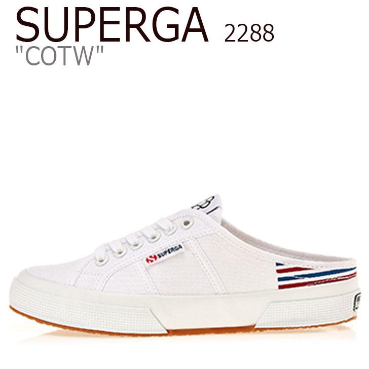 スペルガ スニーカー ミュール SUPERGA メンズ レディース 2288 COTW 2288 コート ウーマン WHITE ホワイト S00GQ90 シューズ