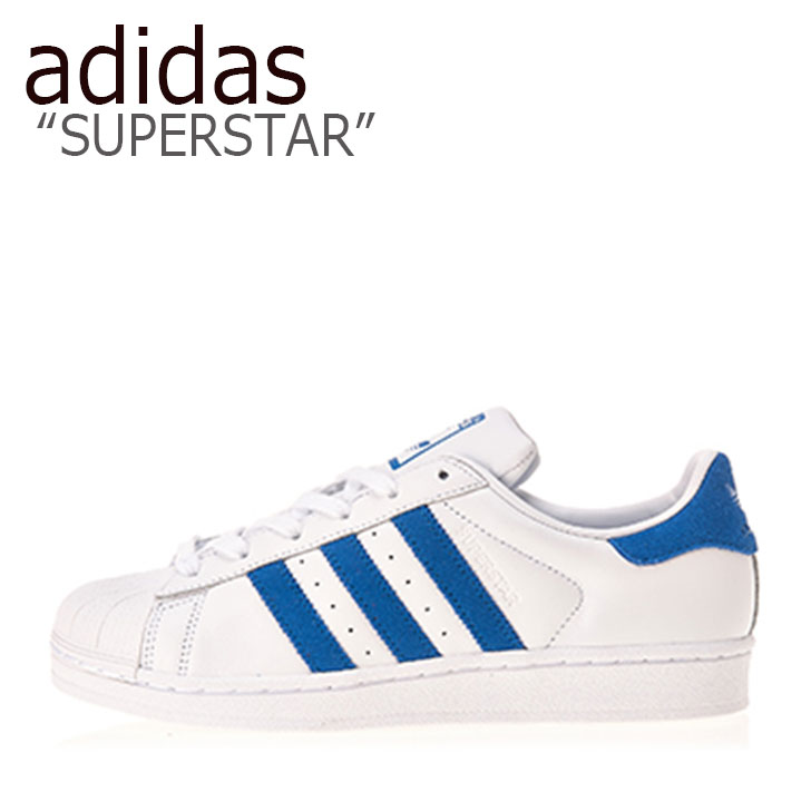 adidas superstar blue with white stripes