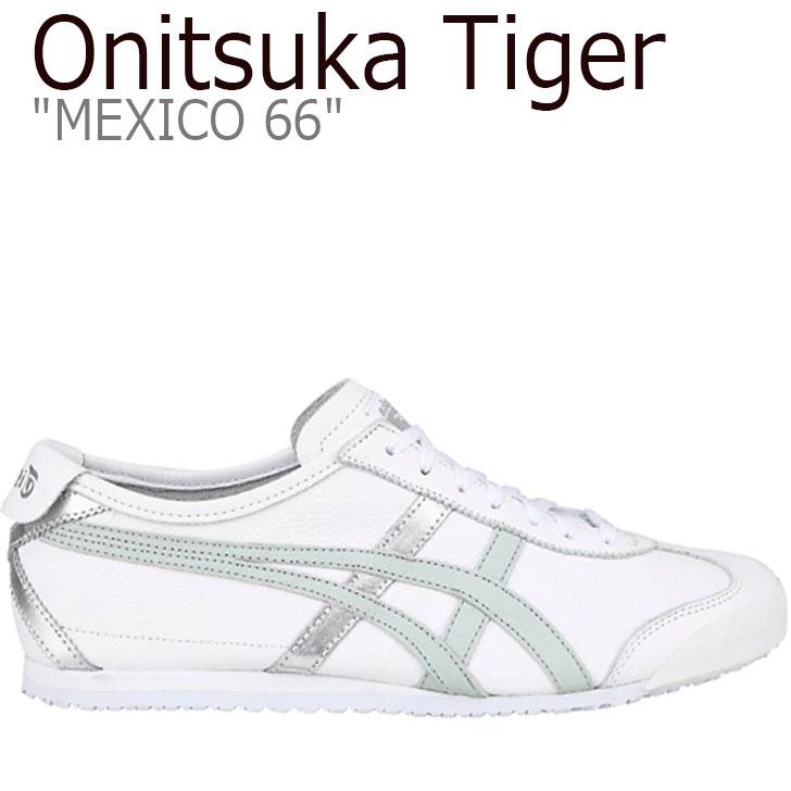 オニツカタイガー メキシコ66 スニーカー Onitsuka Tiger メンズ レディース MEXICO 66 メキシコ 66 WHITE ホワイト SILVER シルバー LIGHT SAGE ライトセージ 1183A537-100 シューズ