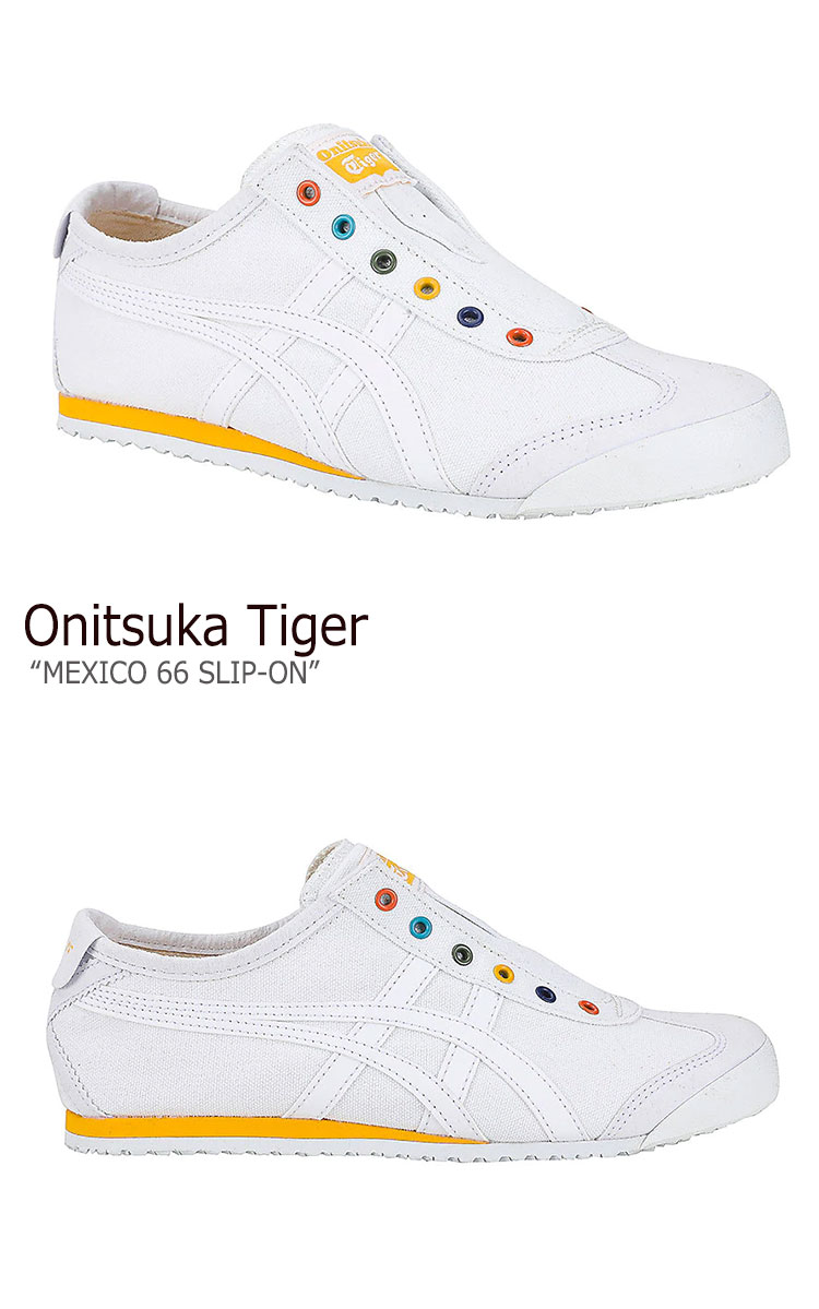 onitsuka tiger mexico 66 shoes online oficial shop colombia