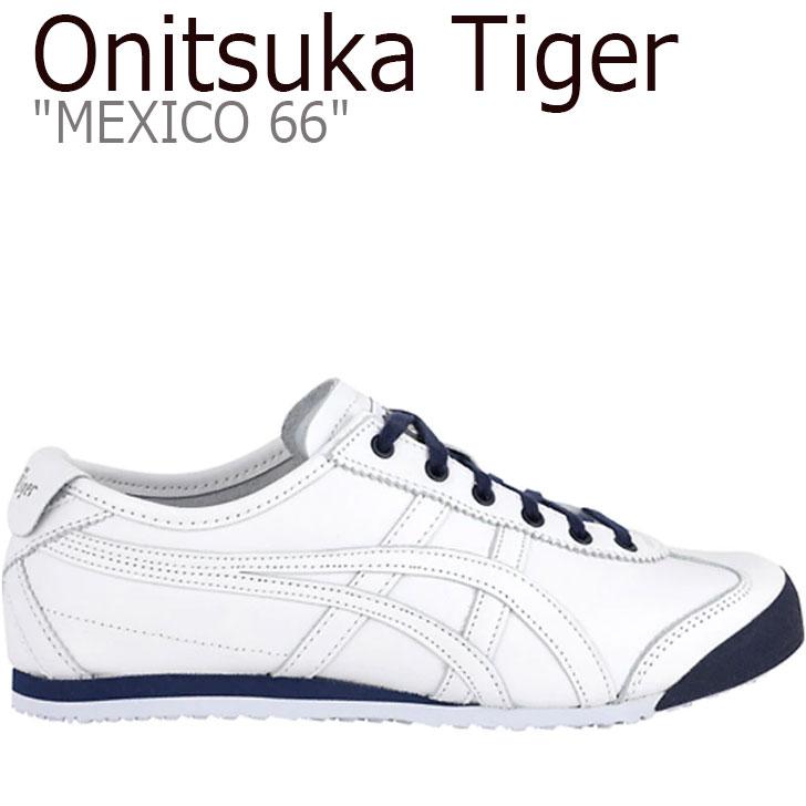 オニツカタイガー メキシコ66 スニーカー Onitsuka Tiger メンズ レディース MEXICO 66 メキシコ 66 WHITE ホワイト PEACOAT ピーコート 1183A541-100 シューズ