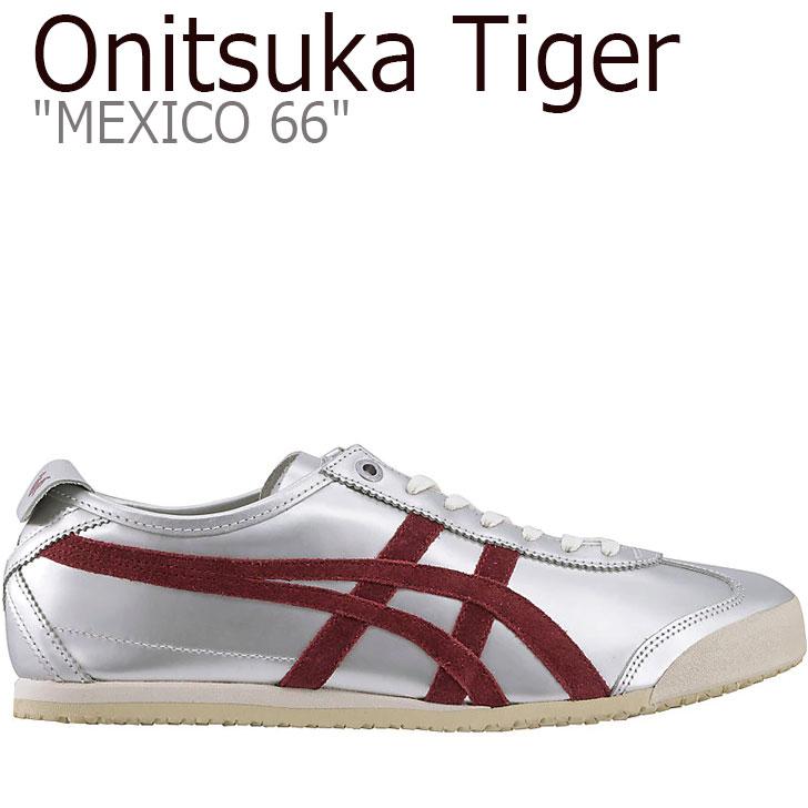 オニツカタイガー メキシコ66 スニーカー Onitsuka Tiger メンズ レディース MEXICO 66 メキシコ 66 SILVER シルバー BEET RED ビートレット 1183A616-020 シューズ
