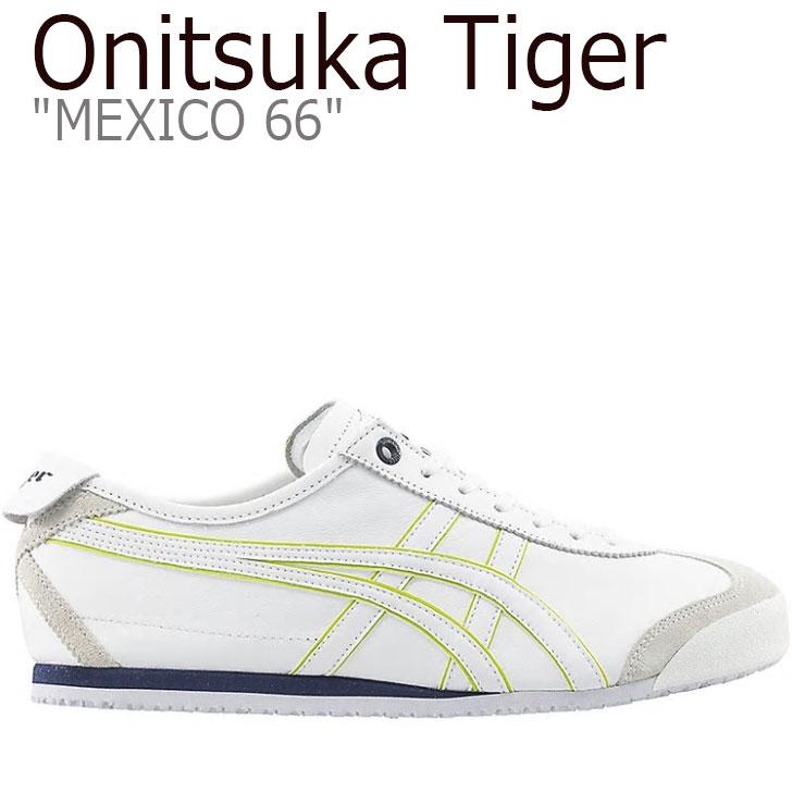 オニツカタイガー メキシコ66 スニーカー Onitsuka Tiger メンズ レディース MEXICO 66 メキシコ 66 WHITE ホワイト NEON LIME ネオンライム 1183A618-101 シューズ