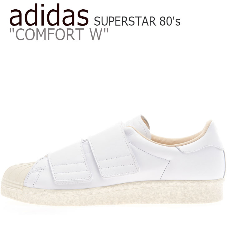 adidas superstar comfort