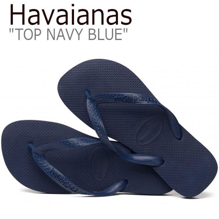 ハワイアナス サンダル HAVAIANAS メンズ レディース TOP NAVY BLUE トップ ネイビー ブルー NAVY ネイビー 4000029-0555 シューズ