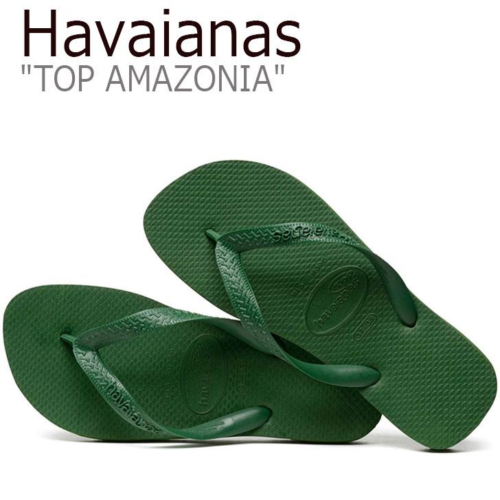 ハワイアナス サンダル HAVAIANAS メンズ レディース TOP AMAZONIA トップ アマゾニア OLIVE オリーブ 4000029-2619 シューズ