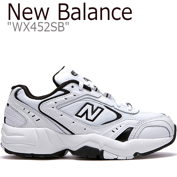 ニューバランス 452 スニーカー NEW BALANCE メンズ レディース new balance 452 ニューバランス452 WHITE ホワイト WX452SB FLNB9F3U11 シューズ 【中古】未使用品