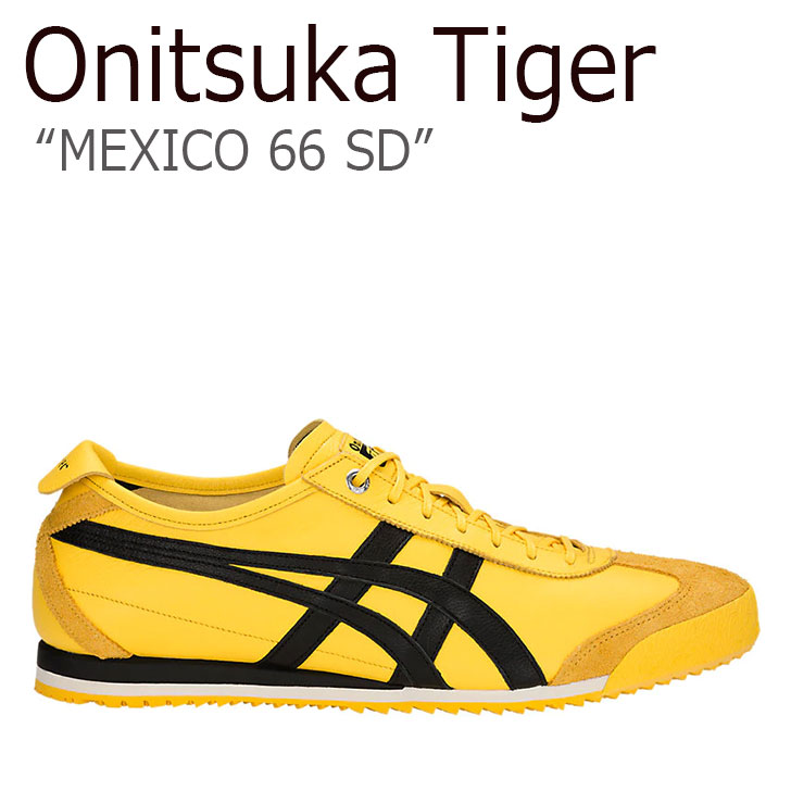 onitsuka tiger mexico 66 sd yellow black uruguay vintage utility