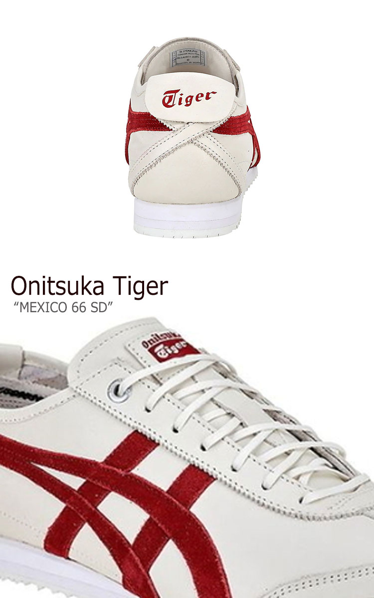 onitsuka tiger mexico 66 sd philippines white uruguay red