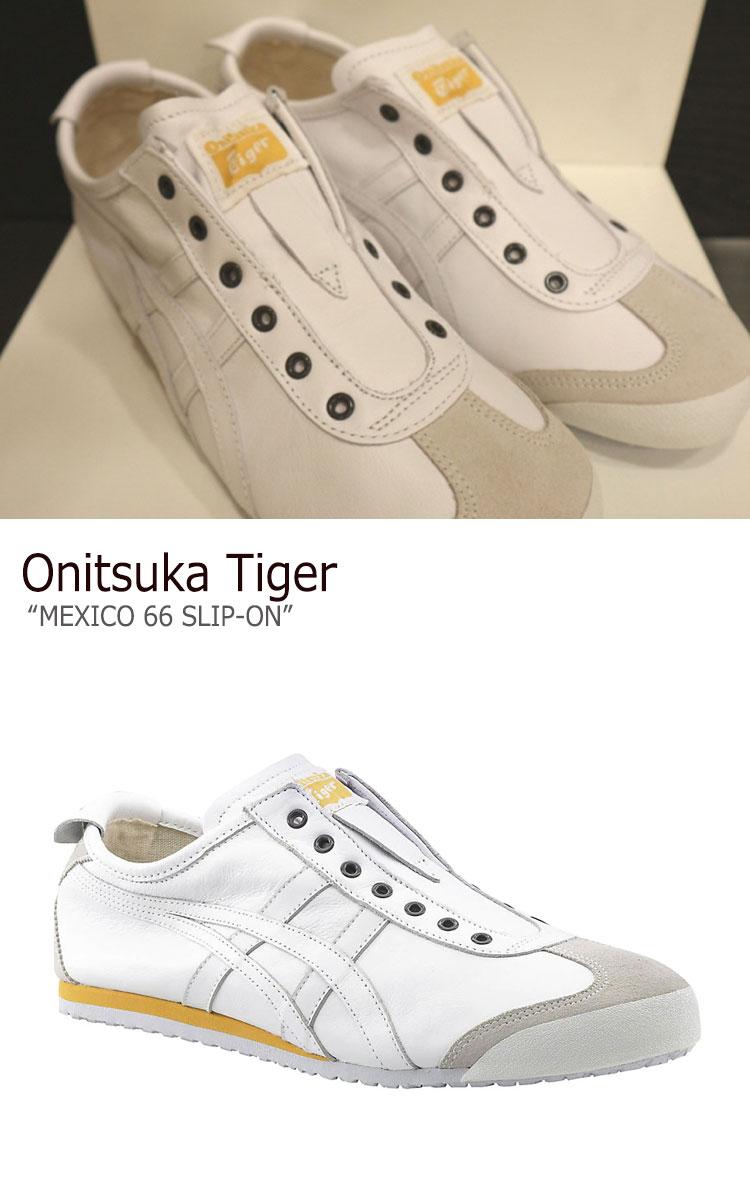 onitsuka tiger mexico 66 dark sepia white