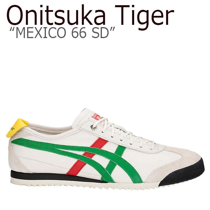 オニツカタイガー メキシコ66 スニーカー Onitsuka Tiger メンズ レディース MEXICO 66 SD メキシコ 66 CREAM GREEN クリーム グリーン 1183A036-100 シューズ