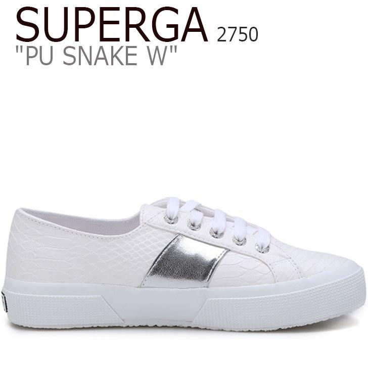 スペルガ スニーカー SUPERGA レディース 2750 PU SNAKE W 2750 スネーク WHITE ホワイト S00CL10-900 シューズ