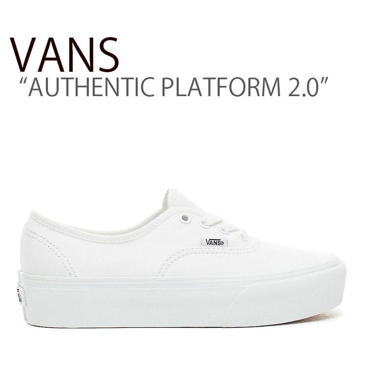 バンズ オーセンティック VANS レディース AUTHENTIC PLATFORM 2.0 オーセンティック プラットフォーム 2.0 TRUE WHITE トゥルーホワイト VN0A3AV8W00 シューズ