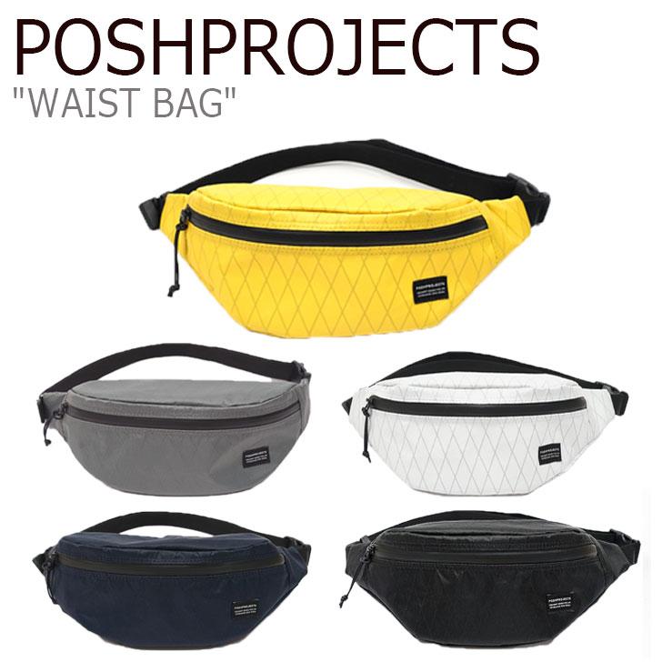 ポッシュプロジェクト ウエストポーチ POSHPROJECTS メンズ レディース WAIST BAG ウエストバッグ 全5色 X102 バッグ
