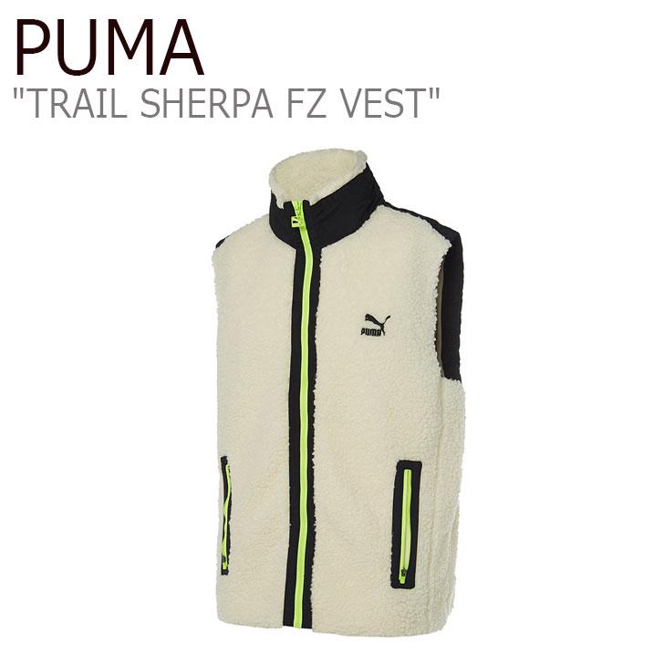 プーマ フリース PUMA メンズ レディース TRAIL SHERPA FZ VEST トレイル シェルパ FZベスト WHITE ホワイト 92916601 ウェア 【中古】未使用品