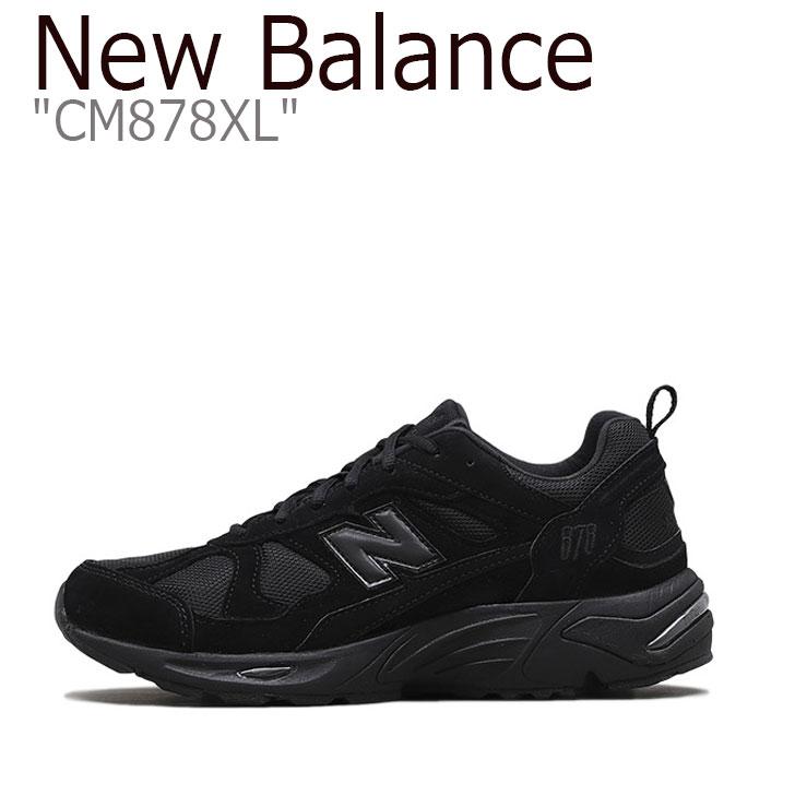 ニューバランス 878 スニーカー New Balance メンズ レディース CM 878 XL New Balance878 BLACK ブラック CM878XL NBPD9F005K シューズ 【中古】未使用品