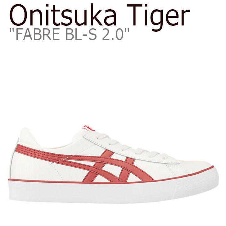 オニツカタイガー ファブレ スニーカー Onitsuka Tiger メンズ レディース FABRE BL-S 2.0 ファブレ BL-S2.0 CREAM BURNT RED クリーム ブラントレッド 1183A400‐100 シューズ