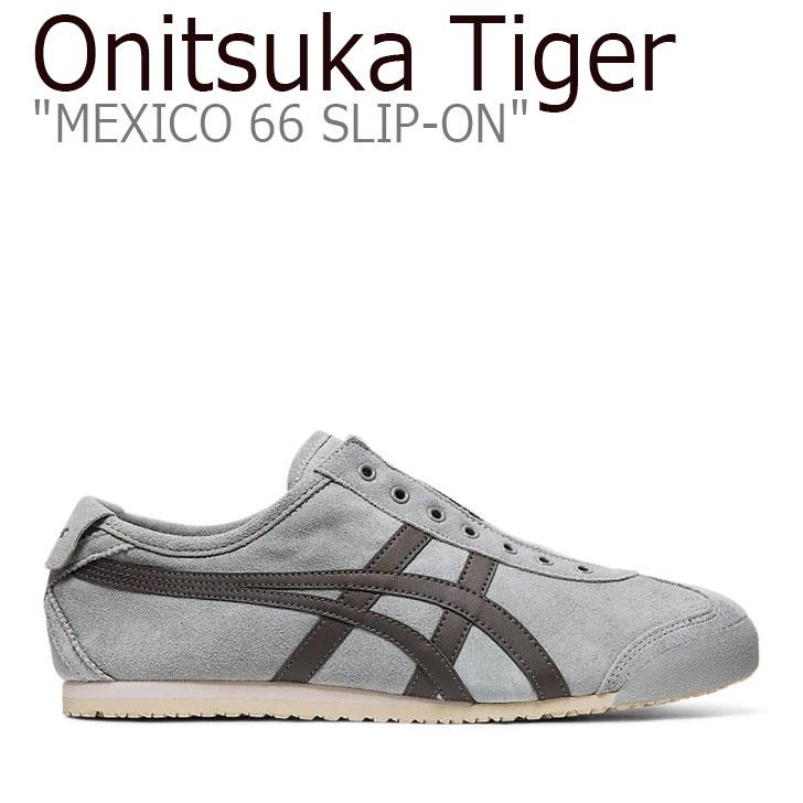 オニツカタイガー メキシコ66 スニーカー Onitsuka Tiger メンズ MEXICO 66 SLIP-ON メキシコ 66 スリッポン STONE GREY DARK SEPIA グレー ダークセピア 1183A438-020 シューズ