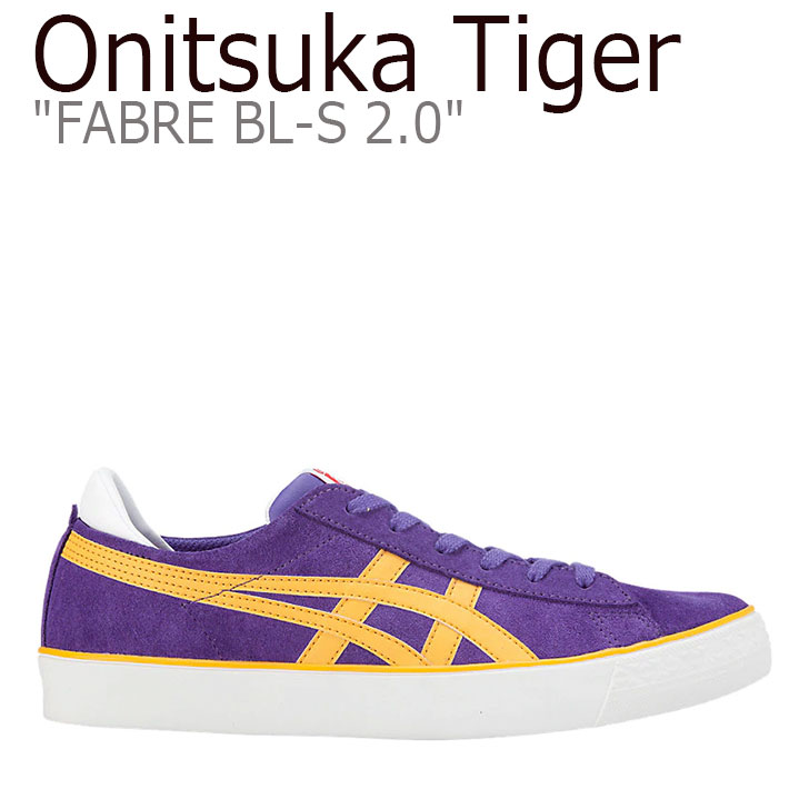 オニツカタイガー ファブレ スニーカー Onitsuka Tiger メンズ レディース FABRE BL-S 2.0 ファブレ BL-S2.0 VIOLET TIGER YELLOW バイオレット タイガーイエロー 1183A525‐500 シューズ
