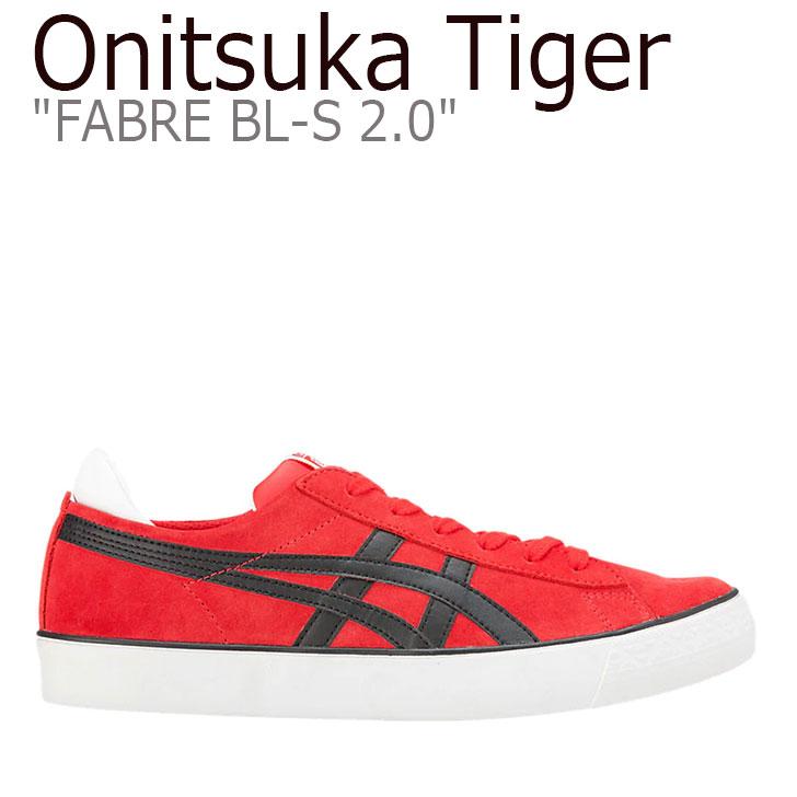 オニツカタイガー ファブレ スニーカー Onitsuka Tiger メンズ レディース FABRE BL-S 2.0 ファブレ BL-S2.0 CLASSIC RED BLACK クラシカルレッド ブラック 1183A525‐600 シューズ