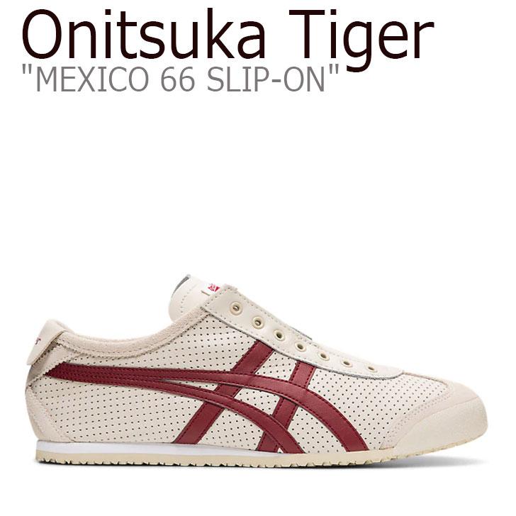 オニツカタイガー メキシコ66 スニーカー Onitsuka Tiger MEXICO 66 SLIP-ON メキシコ 66 スリッポン OATMEAL BEET RED オートミール レッド 1183A621-250 シューズ
