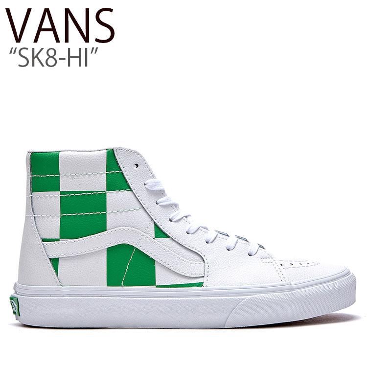 バンズ スケートハイ スニーカー VANS メンズ レディース SK8-HI CHECKERBOARD スケート ハイ チェッカーボード WHITE GREEN ホワイト グリーン VN0A4BV6TS9 FLVNAS1U51 シューズ