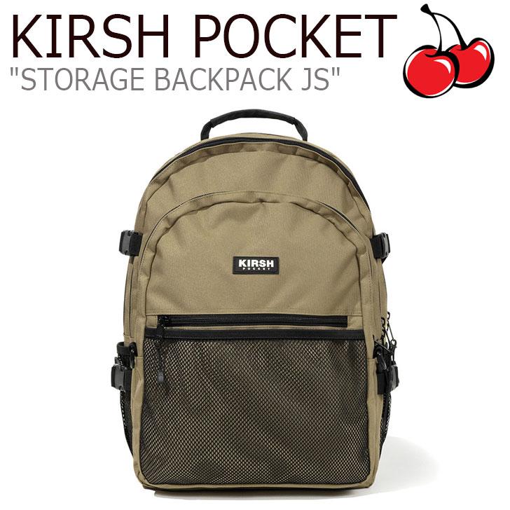 キルシーポケット リュック KIRSH POCKET メンズ レディース STORAGE BACKPACK JS ストレージ バックパック BEIGE ベージュ JSKP02 CNBA0EL02I2 バッグ