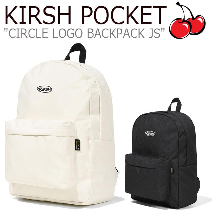 キルシーポケット リュック KIRSH POCKET メンズ レディース CIRCLE LOGO BACKPACK JS サークル ロゴ バックパック BLACK ブラック IVORY アイボリー JSKP01 CNBA0EL01BK/IV バッグ