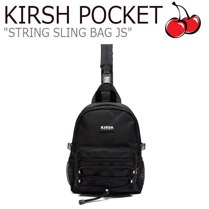 キルシーポケット ボディーバッグ KIRSH POCKET メンズ レディース STRING SLING BAG JS ストリング スリングバッグ BLACK ブラック JSKP10 バッグ