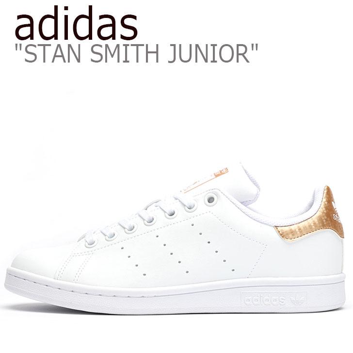 アディダス スタンスミス スニーカー adidas レディース STAN SMITH JUNIOR スタンスミス ジュニア WHITE ホワイト GOLD ゴールド EG7298 シューズ 【中古】未使用品