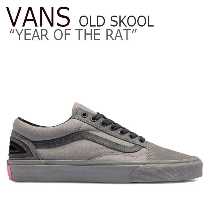 バンズ オールドスクール スニーカー VANS メンズ レディース OLD SKOOL YEAR OF THE RAT オールド スクール イヤー オフ ザ ラット RAT GRAY ラット グレー VN0A4BV506G1 シューズ