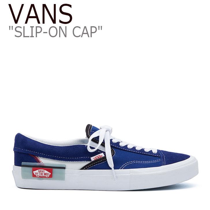 バンズ スリッポン スニーカー VANS メンズ レディース SLIP-ON CAP スリッポン キャップ BLUE ブルー WHITE ホワイト VN0A3WM5XHR1 シューズ