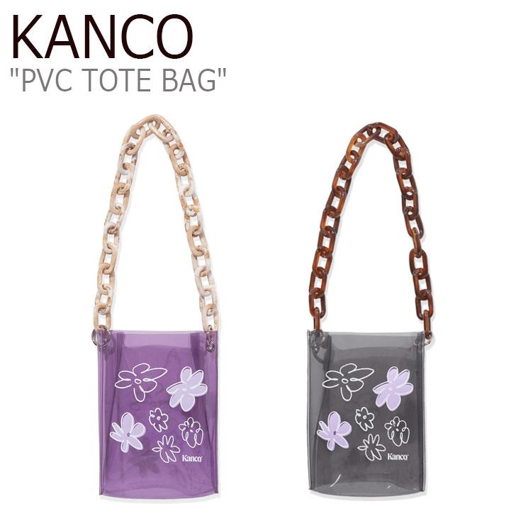 カンコ トートバッグ KANCO メンズ レディース PVC TOTE BAG トートバッグ PURPLE パープル BLACK ブラック 20SS_KPTB_PP/BK バッグ