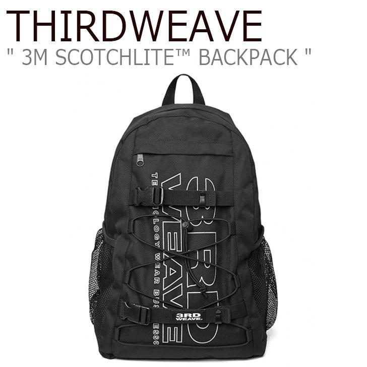 サードウェーブ リュックサック THIRDWEAVE メンズ レディース 3M SCOTCHLITE BACKPACK 3M スコッチライト バックパック BLACK ブラック P00000GR TW81SBG01-01 バッグ