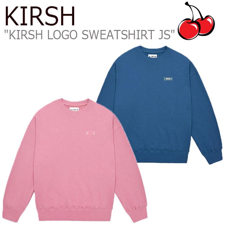 キルシー トレーナー KIRSH メンズ レディース KIRSH LOGO SWEATSHIRT JS キルシーロゴ スウェットシャツ BLUE ブルー PINK ピンク JSKT16 CNTS0EL37B2/P2 ウェア