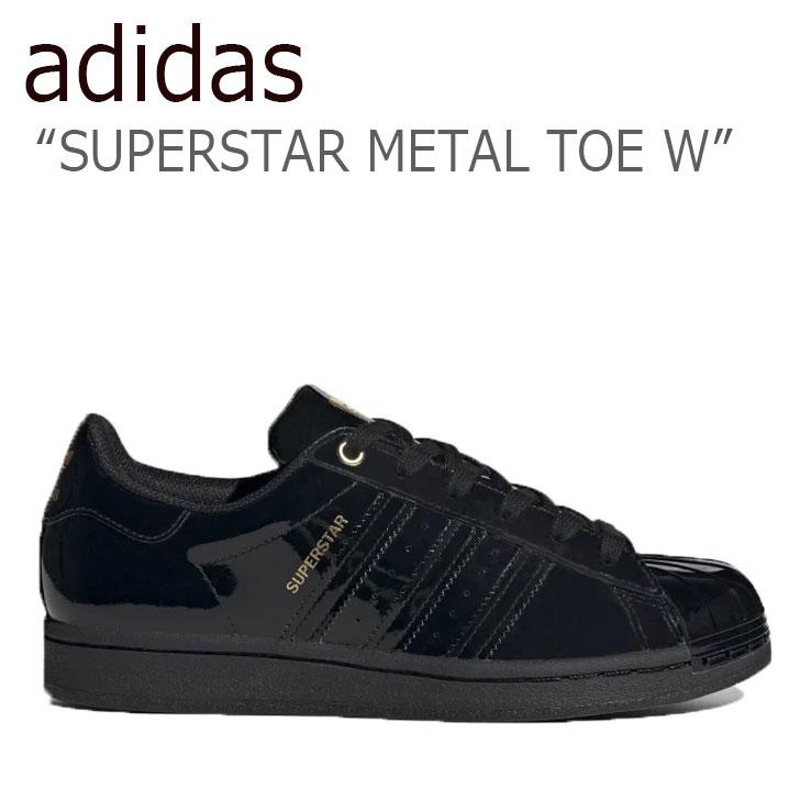 アディダス スーパースター スニーカー adidas メンズ レディース SUPERSTAR METAL TOE W スーパースター メタル トー BLACK ブラック FV3299 シューズ 【中古】未使用品