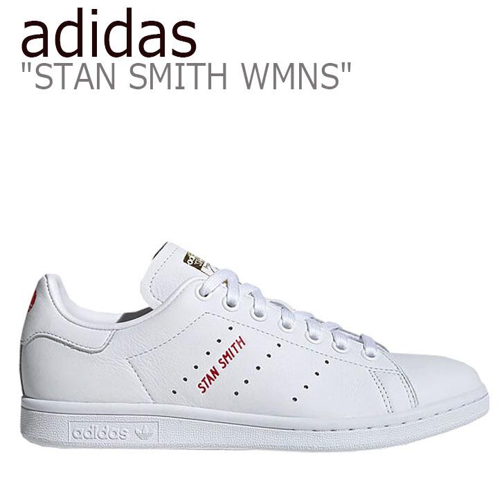 アディダス スタンスミス スニーカー adidas メンズ レディース STAN SMITH スタン スミス WHITE ホワイト FV8260 シューズ 【中古】未使用品