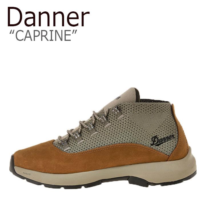 ダナー スニーカー DANNER メンズ CAPRINE カプリーン TAUPE トープ GLAZED GINGER グレイズド ジンジャー 31361 シューズ