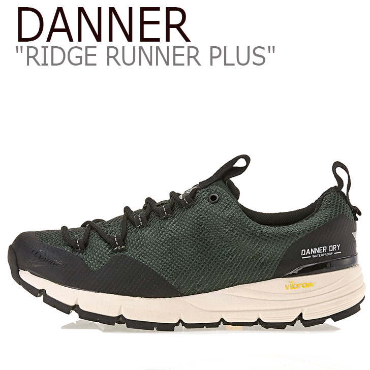 ダナー スニーカー DANNER メンズ レディース RIDGE RUNNER PLUS リッジ ランナー プラス OLIVE オリーブ D123265 シューズ