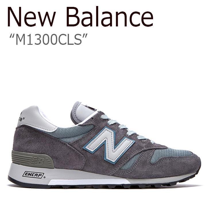 ニューバランス 1300 スニーカー New Balance メンズ レディース M 1300 CLS new balance 1300 GRAY グレー NBPZAS105C M1300CLS シューズ 【中古】未使用品