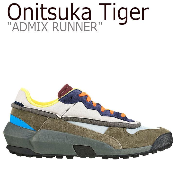 オニツカタイガー スニーカー Onitsuka Tiger メンズ レディース ADMIX RUNNER アドミックス ランナー DARKOLIVE ダークオリーブ FEATHERGREY フェザーグレー 1183A262-300 シューズ
