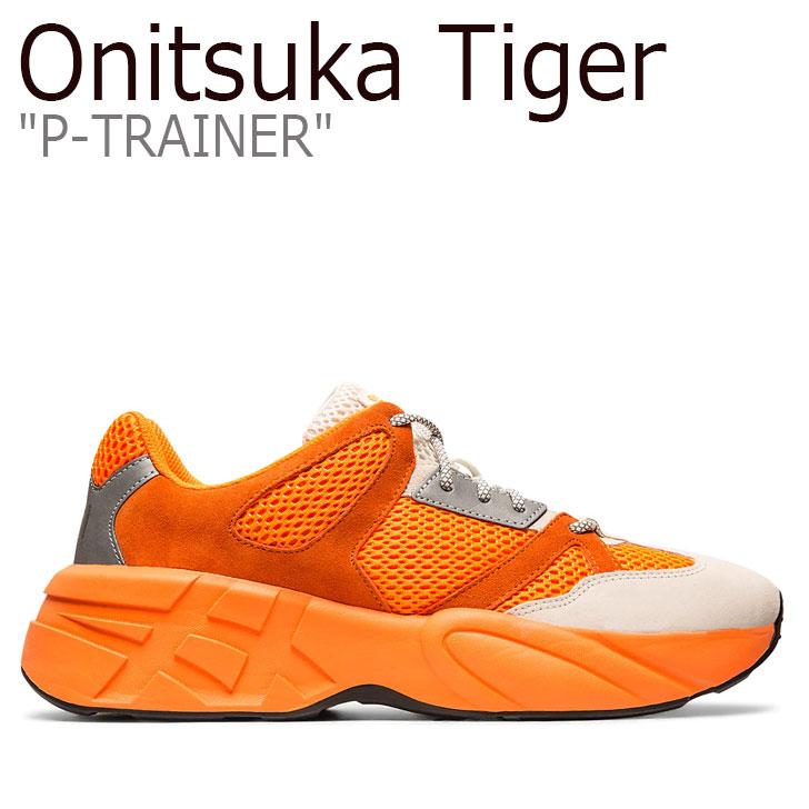 オニツカタイガー スニーカー Onitsuka Tiger メンズ レディース P-TRAINER P-トレーナー SHOCKING ORANGE ショッキングオレンジ CREAM クリーム 1183A589-802 シューズ