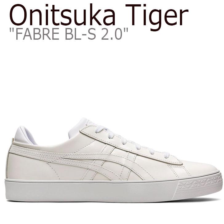 オニツカタイガー ファーブル Onitsuka Tiger FABRE BL-S 2.0 ファブレ BL-S2.0 WHITE ホワイト 1183A700-100 シューズ